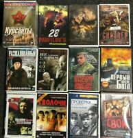 LOT OF RUSSIAN 15 DVD  12  World WAR II movie with ENGLISH SUBTITLES