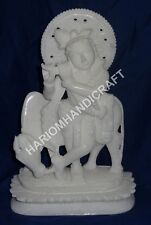 "8"" Indian Alabaster Marble Krishna Handmade Beautiful Home Decors E828B"