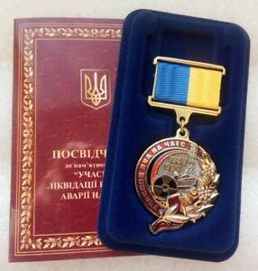 USSR Russian CHERNOBYL LIQUIDATOR Medal STALKER Nuclear Tragedy Pripyat 1