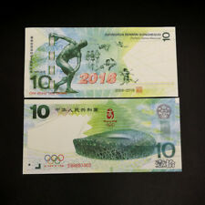 CHINA 10 YUAN 2018 BEIJING 29th OLYMPIC UNC COMMEMORATIVE NOTE