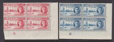ADEN 1946 VICTORY PLATE A1 PAIR SG 28-29 MNH.