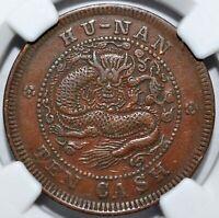 1902 CHINA HUNAN 10 CASH Y#112.10 NGC XF45 1902年湖南省光绪当十文铜元大坐龙