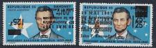 Dahomey 1967 Air Mail Error Abraham Lincoln Stamp Ovptd Double 125Fr On 100Fr +