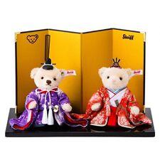 Steiff Japan limited dolls teddy bear Japanese Hina Doll import Japan EMS free