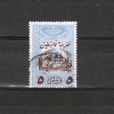 GRAND LIBAN MAURY n° 201C oblitéré