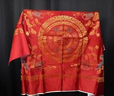 VTG 1970s Large Red & Gold Asian Design Silk? Fabric Tapestry Wall Hanging KOREA