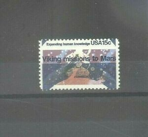 US 15c Space Viking Mission Mint NH Stamp w/ Drastic Color & Perforations Error