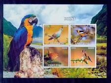 verde/2016 rare birds-imperf sheet/ mnh.good condition