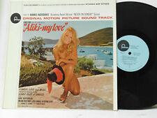 Manos Hadjidakis LP Alika - My Love soundtrack on Fontana