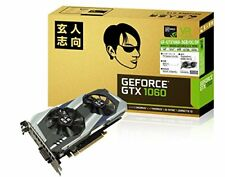 New Professional-oriented video card GEFORCE GTX 1060 equipped with GF Japan