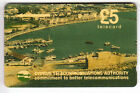 EUROPE TELECARTE / PHONECARD .. ILE CHYPRE 5£ GPT 16CYPB N/BLANC NOTCHED