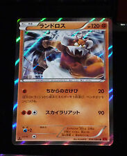 TCG POKEMON Charkos Rampardos 120 HP HOLO JAPANESE CARD CARTE 056/096 XY3 JAPAN