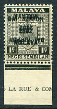 Malaysia (Japanese Occ.) 1942 1c SG J.228a OPT. DOUBLE one INVERTED m (cat £35)