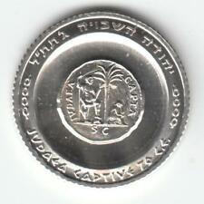 1962 Israel Liberation State Medals 19mm 3g Sterling Silver 935