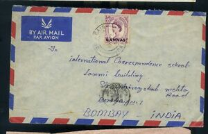 Umm Said Qatar 1957 cover to India with 6as overprint