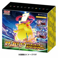 Pokemon Card Game Amazing Voltecker Sword Shield Expansion Set Box from Japan FS