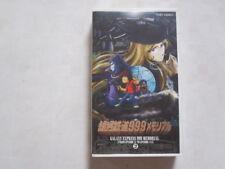Galaxy Express 999 Memorial 2 Reiji Matsumoto japanese movie VHS japan anime