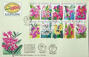 MALAYSIA 2000 STAMP WEEK: RHODODENDRON FLOWERS BLOCK OF 10 USED ON FDC