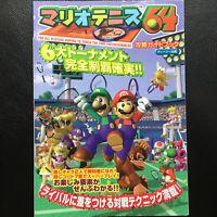Mario Tennis Strategy Guide Book  | JAPAN Game Nintendo 64