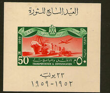 EGYPT :1959 Anniversary or Revolution miniature sheet SG MS601  unmounted mint