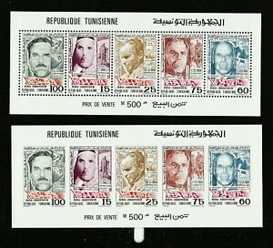 Tunisia SC # 626-626a   40th ani Neo-Destour Party  SS Perf & Imperf   MNH