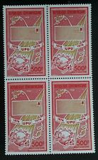 1974 Central African Republic block of 4 x 500Fr Centenary of UPU stamps MUH