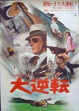 CROSSPLOT Japanese B2 movie poster ROGER MOORE JAMES BOND 1970