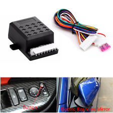 Smart Car Vehicle Side Mirror Auto Folding/Unfoloding System Controller Module