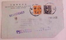 CHINA  COVER CIRCULAR RATE REGISTERED 1923 PEKING SCARCE RATE