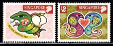 Very Nice Mint Singapore 2001 Year of the Snake stamps Set (MNH)