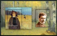 Latvia 2019 MNH Johans Valters Distinguished Artists 2v M/S Art Paintings Stamps