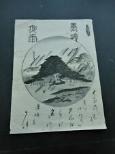 Antique Japanese Woodblock Print  Kitao Masayoshi 1764–1824