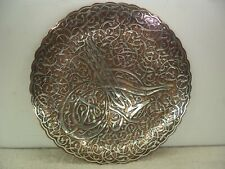 Persian Solid Silver on Copper c1900 Three Footed Tray