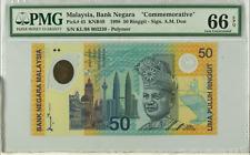 """Malaysia, Bank Negara """"""""Commemorative"""""""", 50 Ringgit KNB49 1998 # KL/98 003230"""