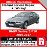 # FACTORY WORKSHOP SERVICE REPAIR MANUAL  BMW SERIES 5 F10 2009 - 2017 + WIRING