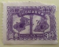 CHINE   1949 - 3.00 VIOLET - UNUSED