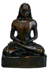 "Small Babaji Statue in Meditation - 3.5"" Bronzetone Effect Statue of Babaji"