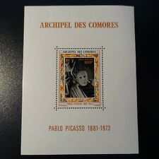 FRANCE COLONIE COMORES BLOC FEUILLET N°1 NEUF ** LUXE MNH