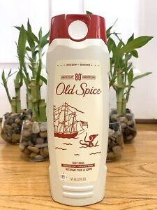 Old Spice Limited Edition Body Wash Clean & Crisp 21 oz (621 ml)
