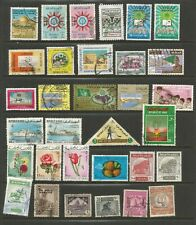 Iraq A Selection Of Used Stamps