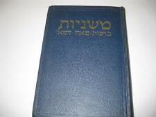 Hebrew-English Mishna Berachot Peah Demai 1947 TRANSLATION & COMMENTARY HERZOG