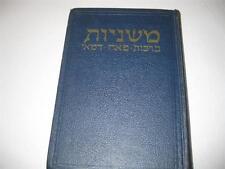 Hebrew-English Mishna Berachot Peah Demai 1947 TRANSLATION & COMMENTARY HERZOG