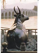 The Bronze Ox China Postcard Unused VGC