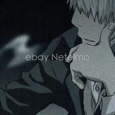 "New 0691 MUSHISHI SOUNDTRACK ""MUSHINONE"" PART.2 CD Song Music Anime Game"