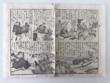 1800s Japanese Woodcut Print