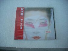 SAKAMOTO RYUICHI / LEFT HANDED DREAM - Japan cd