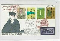 japan 1987 Airmail Nikko Cancel Town Slogan Multiple Stamps FDC Cover Ref 30842