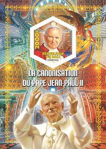 Canonization of Pope John Paul II (Religion) s/s 2014 MNH #VG1076 IMPERF