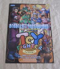 1999 Sega Toy Fighter Jp Video Flyer