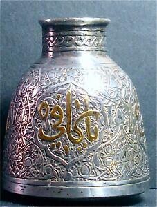 Antique Islamic Mamluk Silver with Gold Inlaid Script Pot